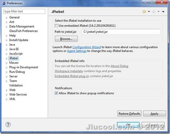 JRebel安装使用说明